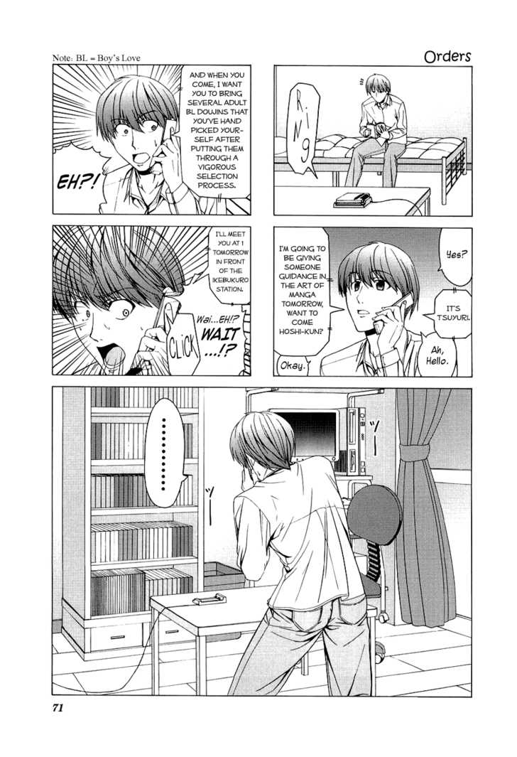 Doujin Work 23 Page 1