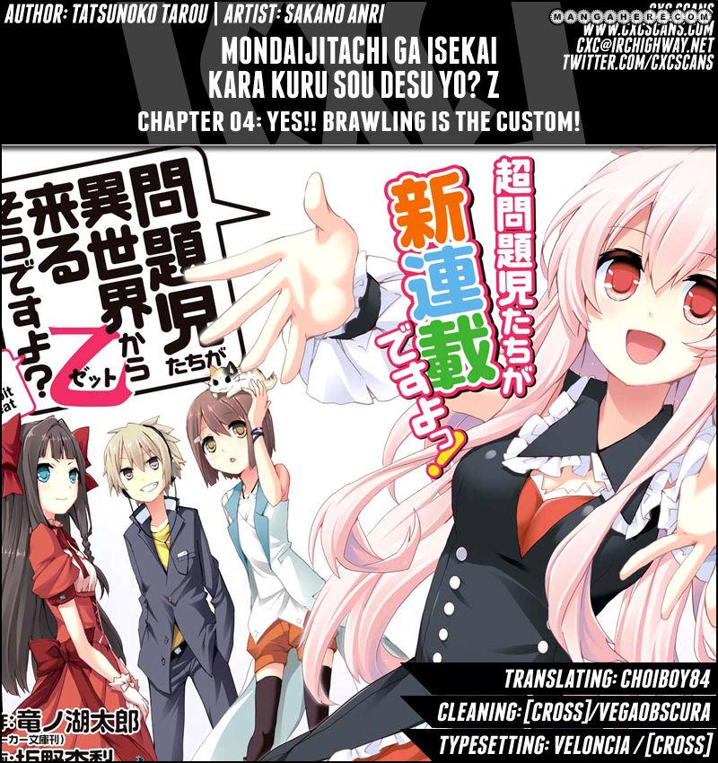Mondaijitachi ga Isekai kara Kuru sou desu yo? Z 4 Page 1