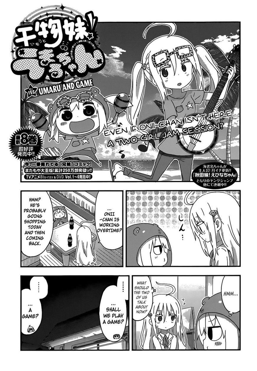 Himouto! Umaru-chan 155 Page 1