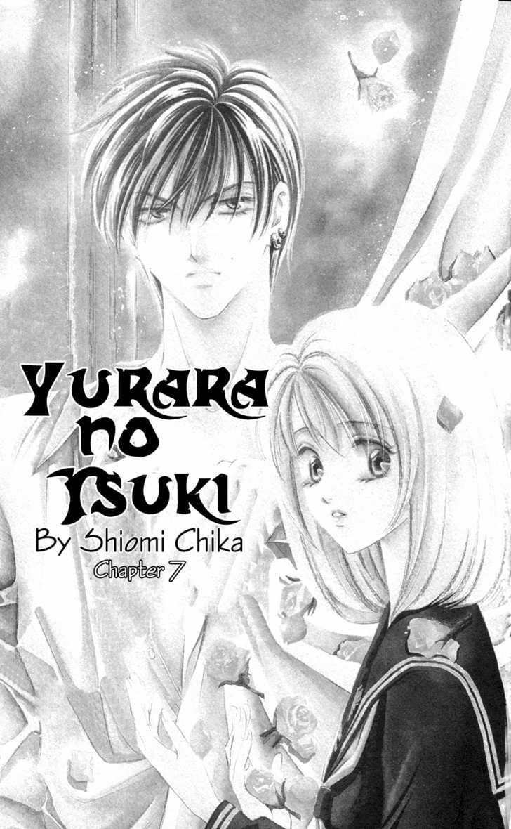 Yurara no Tsuki 7 Page 2
