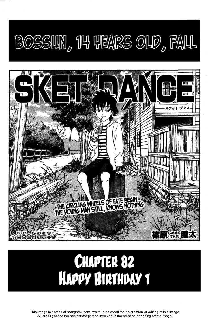 Sket Dance 82 Page 3