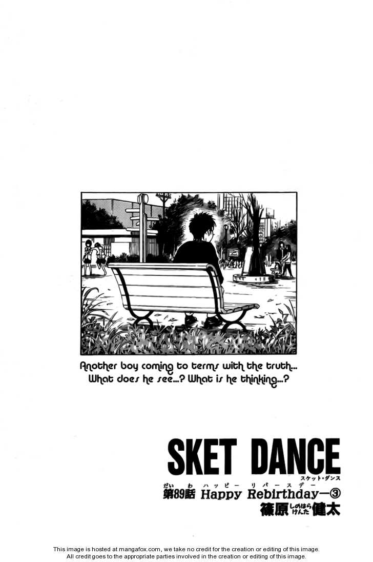 Sket Dance 89 Page 3