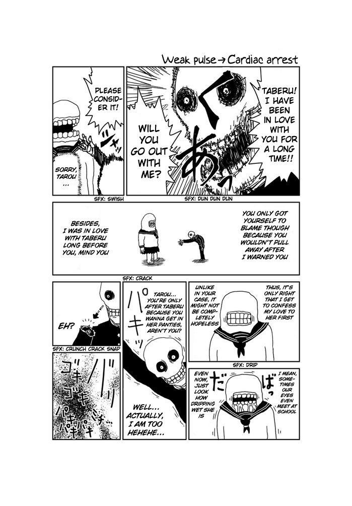 Makai no Ossan 230 Page 1