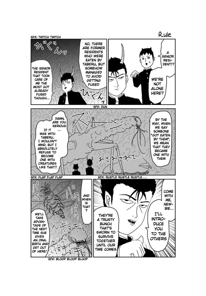 Makai no Ossan 242 Page 1