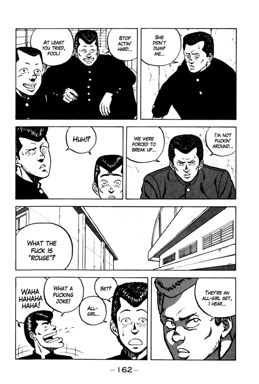Be-Bop-Highschool 8 Page 3