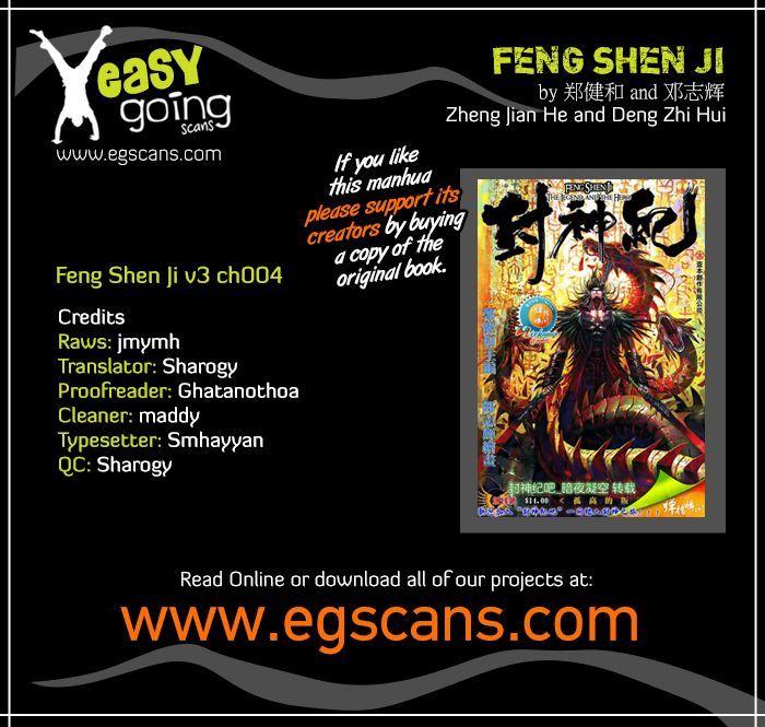 Feng Shen Ji II 68 Page 1