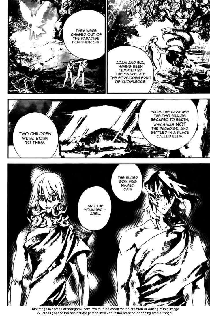 Shiki 33 Page 2