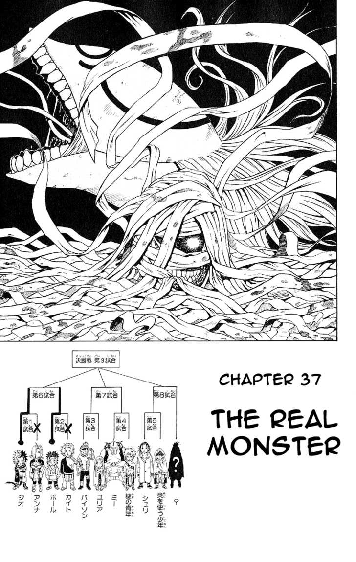 666 Satan 37 Page 2