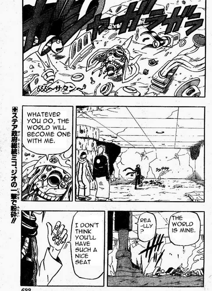 666 Satan 61 Page 3