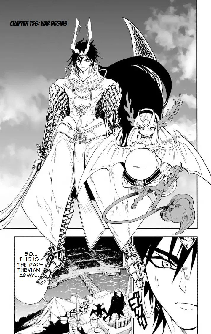 Magi - Sinbad no Bouken 156 Page 1