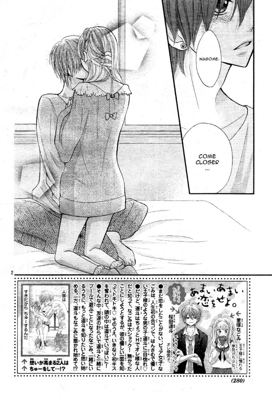 Amai Amai Koi o Seyo. 3 Page 2