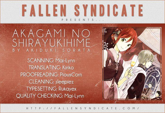 Akagami no Shirayukihime 39.5 Page 1