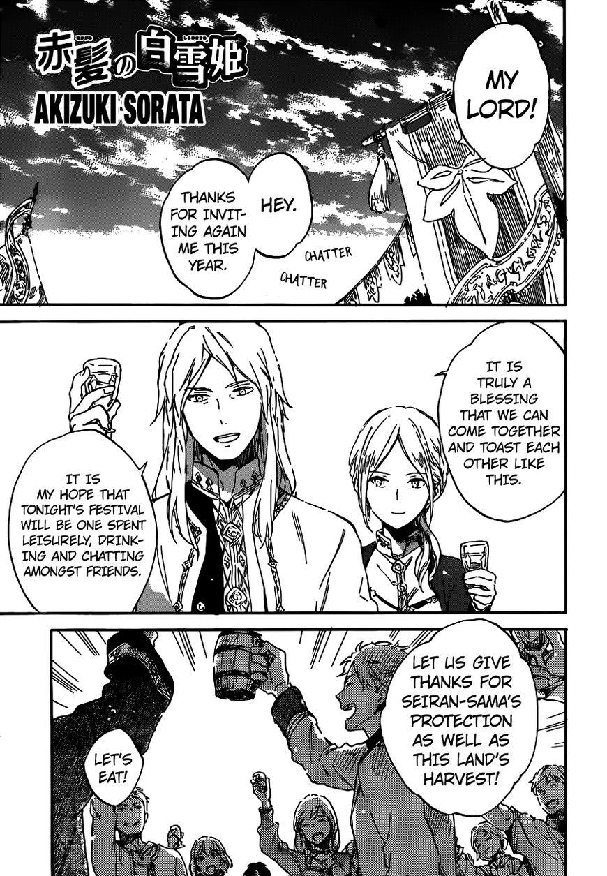 Akagami no Shirayukihime 93 Page 1