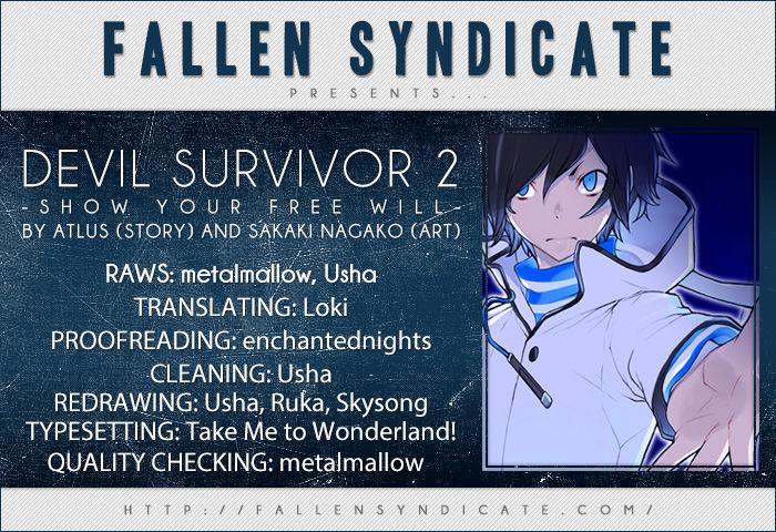 Devil Survivor 2 - Show Your Free Will 1 Page 1