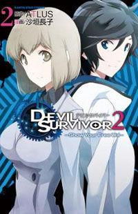 Devil Survivor 2 - Show Your Free Will