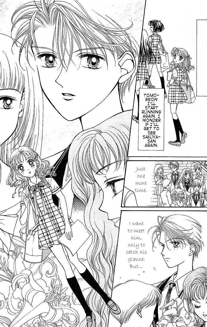 Himitsu no Hanazono 2.1 Page 3