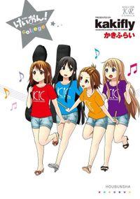 K-ON! - College