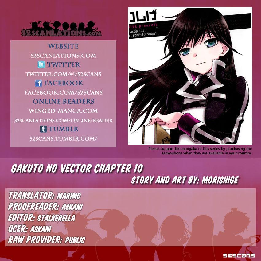 Gakuto no Vector 10 Page 1