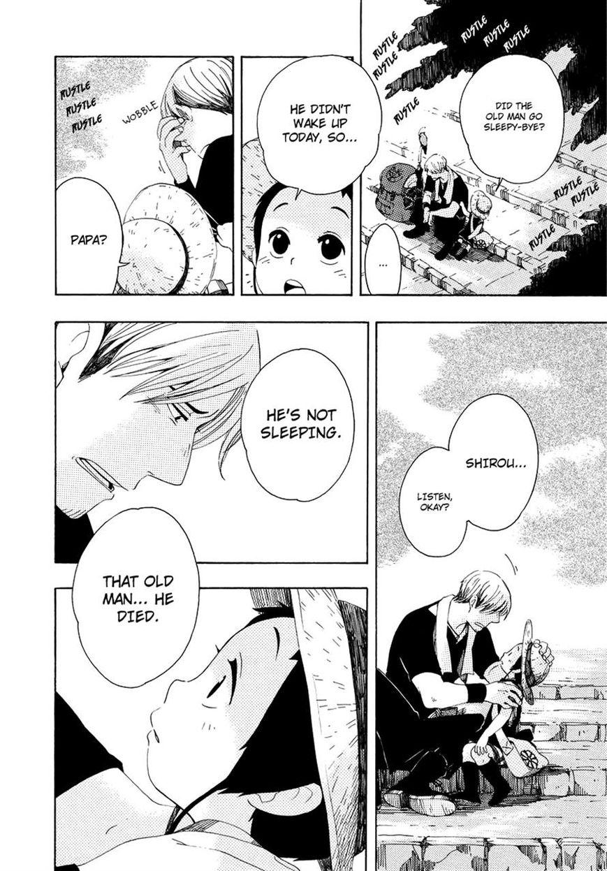 Chichi Kogusa 6 Page 2