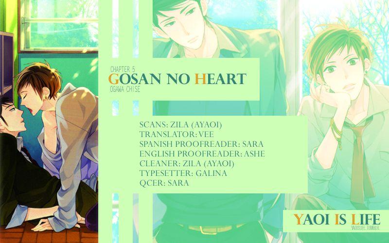Gosan no Heart 5 Page 1