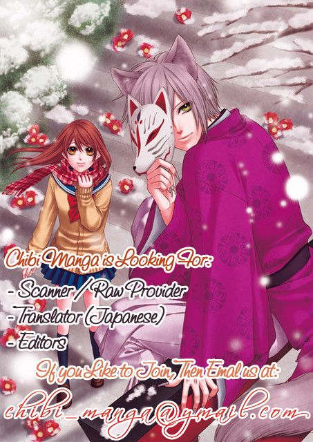 Kimi to Kyun Koi, Shiyou. 4 Page 2