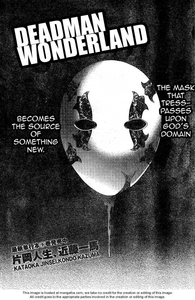 Deadman Wonderland 23 Page 2