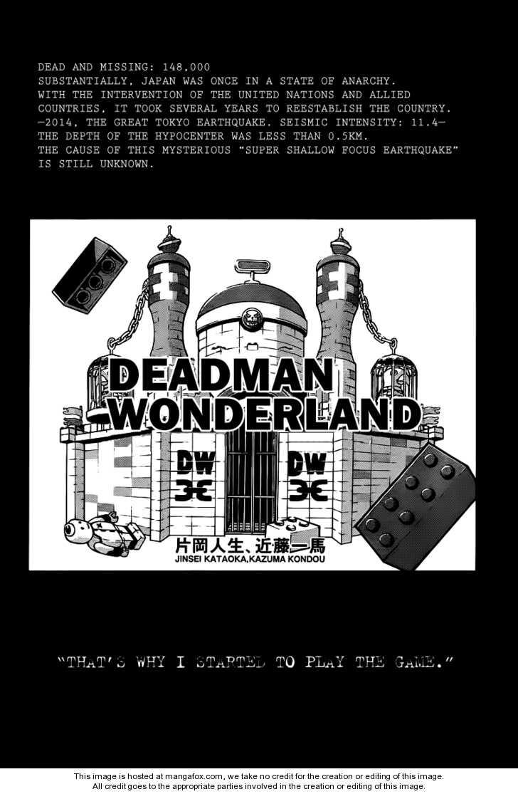 Deadman Wonderland 38.1 Page 2