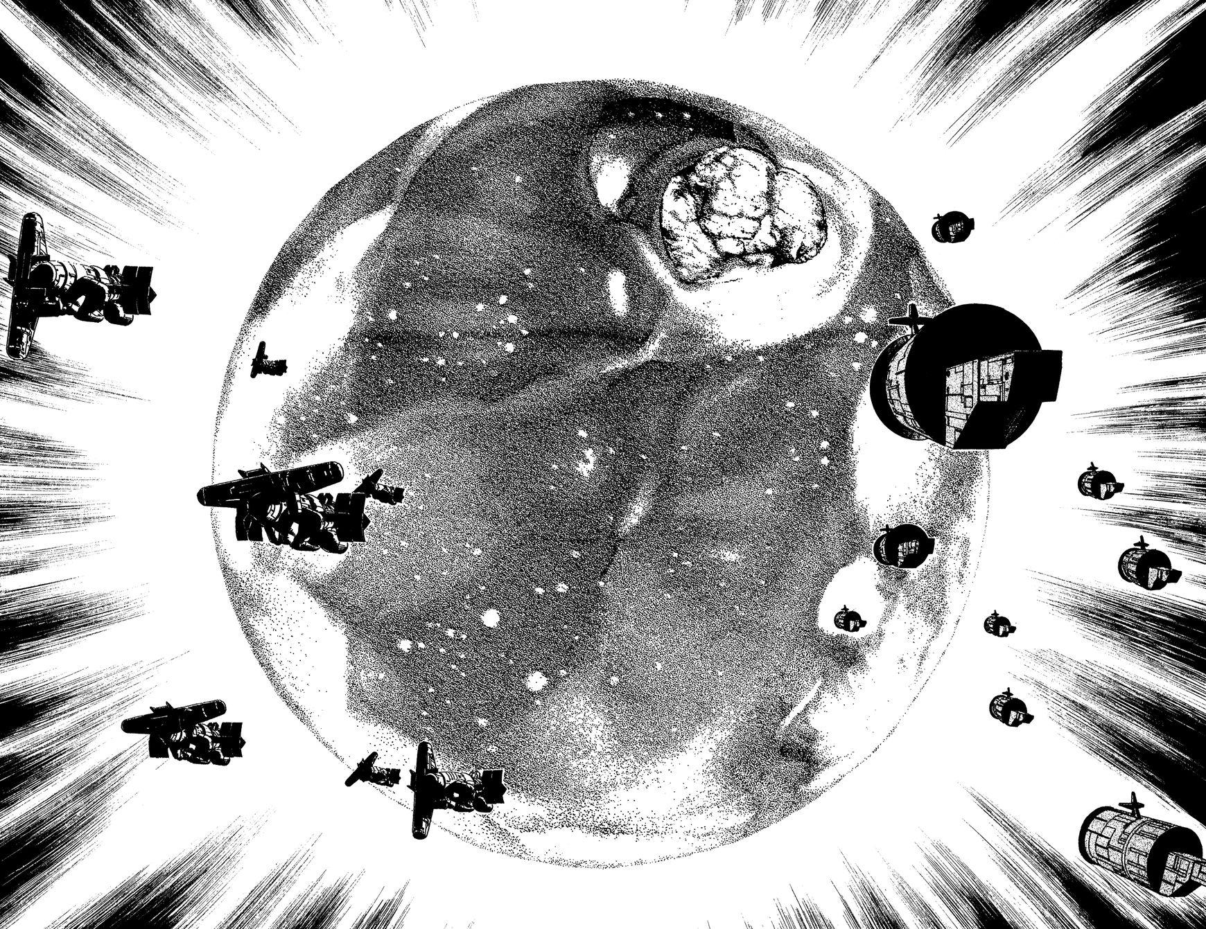 Mirai no Futatsu no Kao 24 Page 2