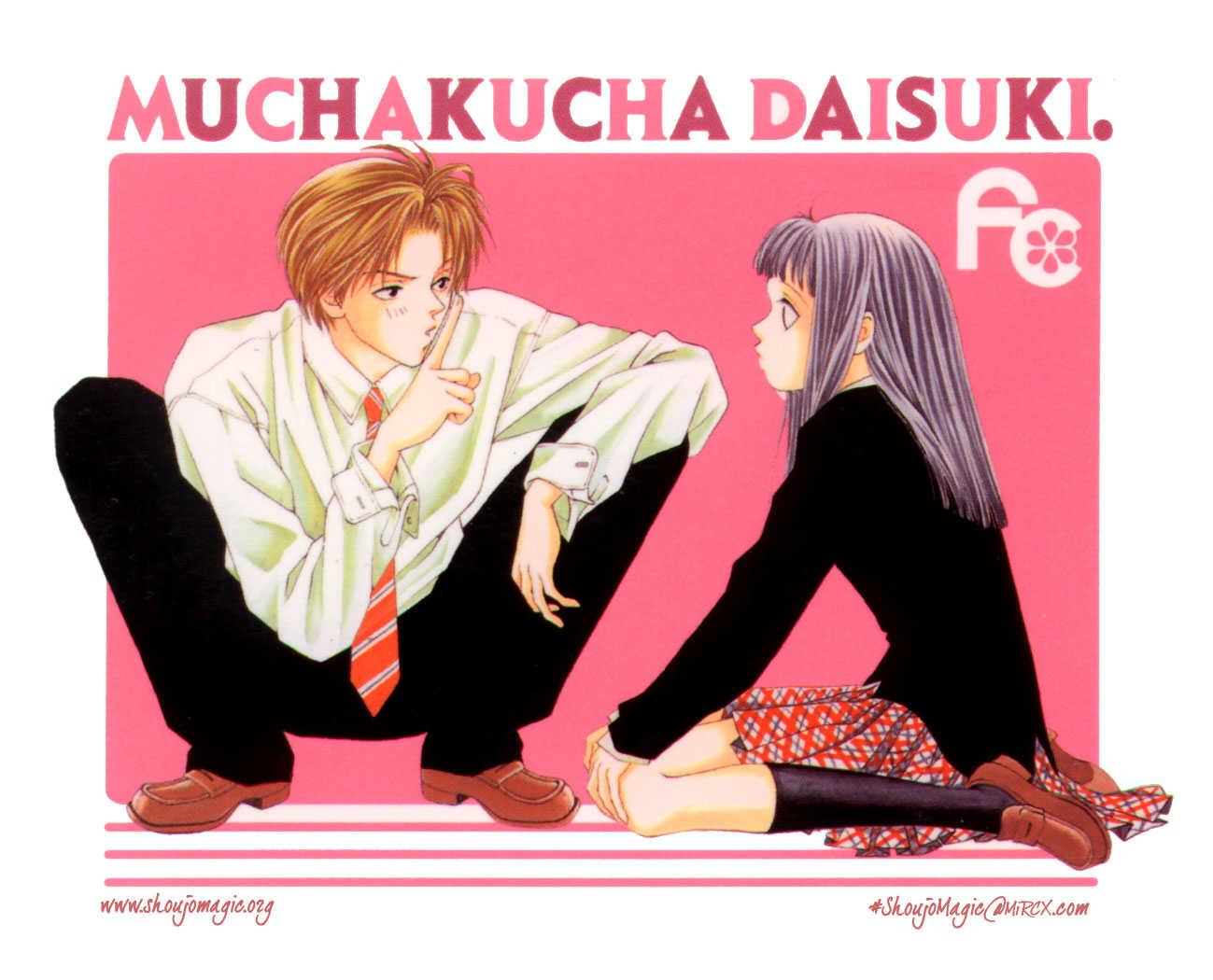 Mucha Kucha Daisuki 2 Page 1