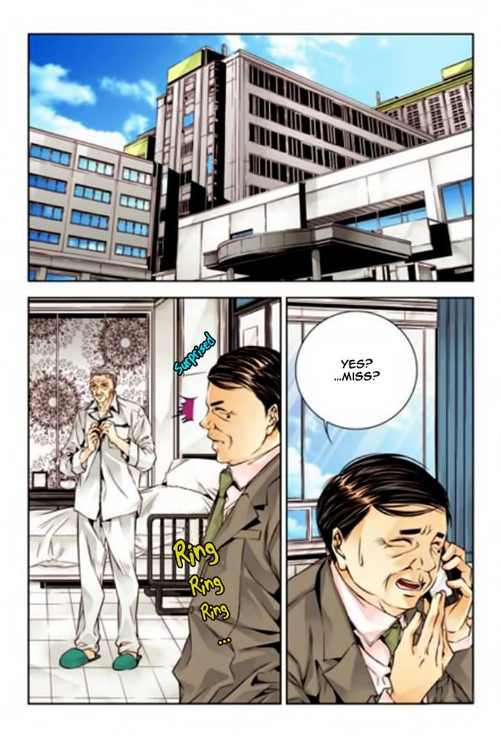 Cheonsaeng Yeonbun 6 Page 3