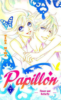 Papillon - Hana to Chou