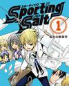Sporting Salt