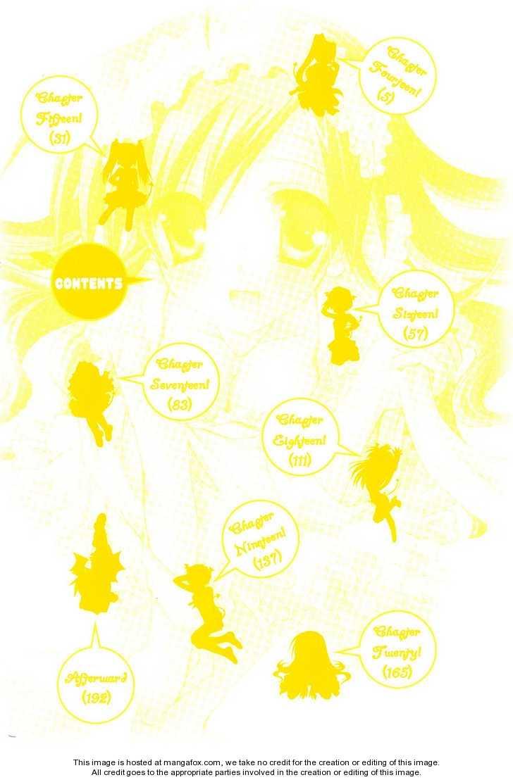 Dei Ecchi Ei 14 Page 3