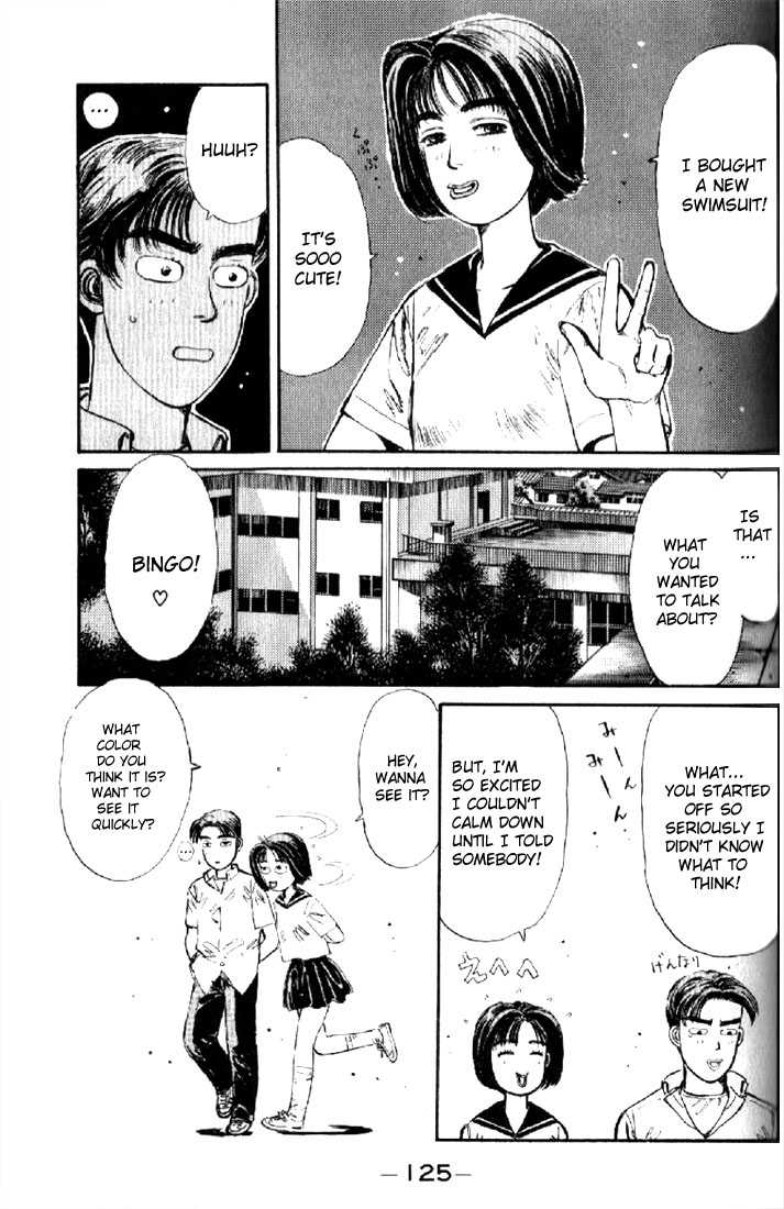 Initial D 6 Page 3