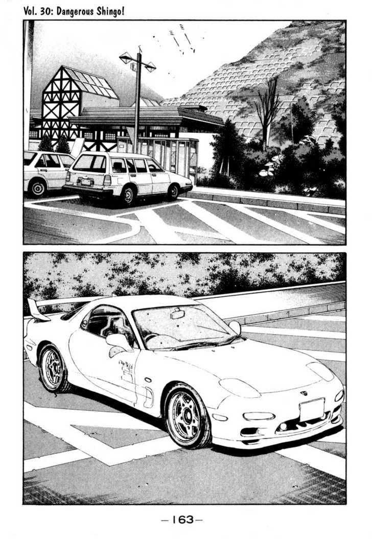 Initial D 30 Page 1