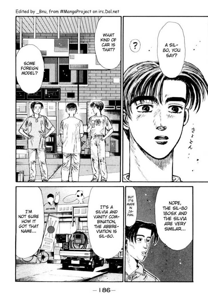Initial D 53 Page 2