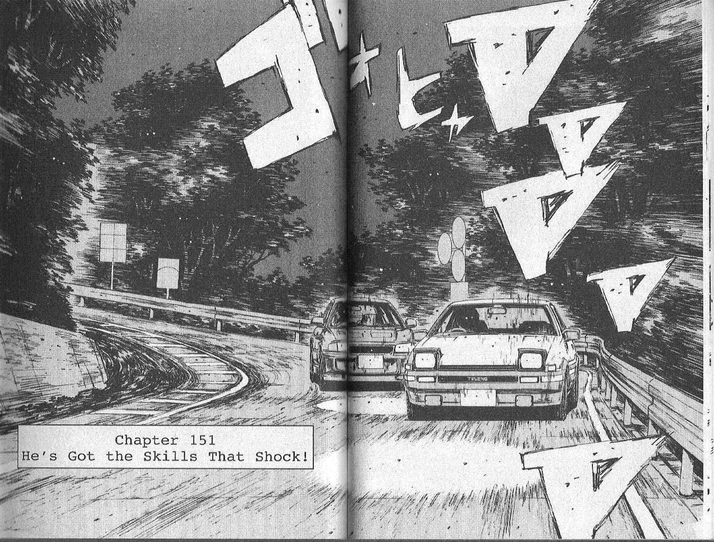 Initial D 151 Page 1