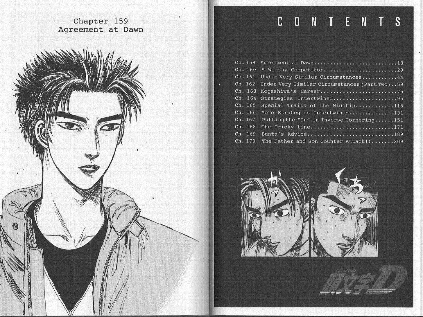 Initial D 159 Page 1