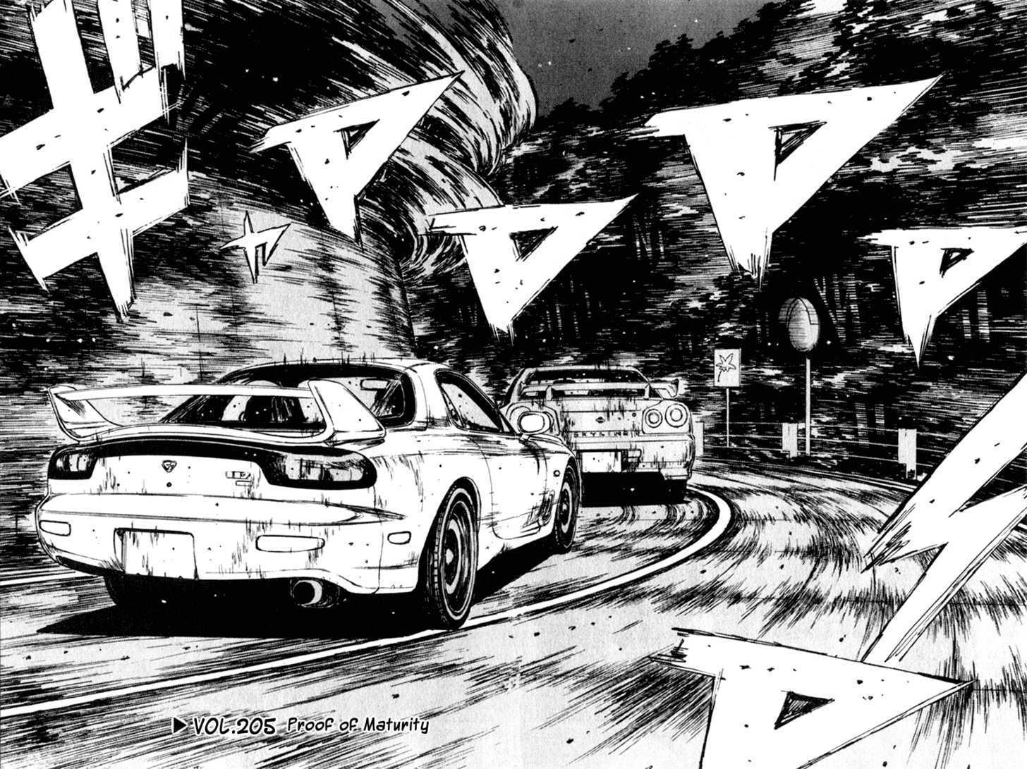 Initial D 205 Page 2
