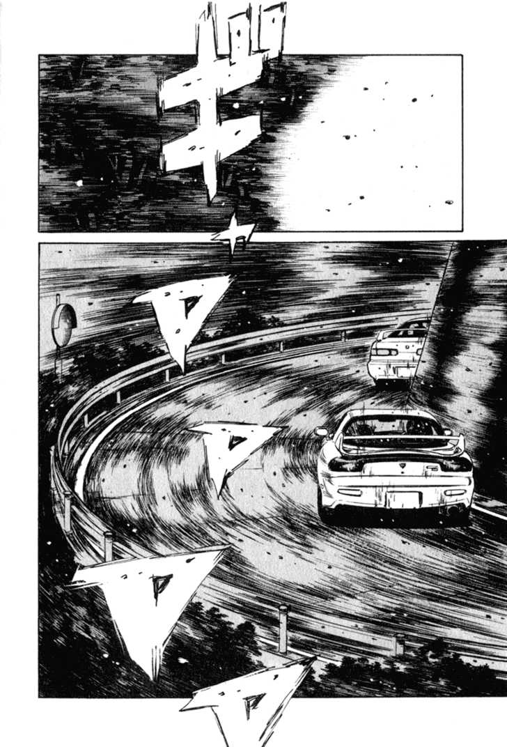 Initial D 233 Page 5