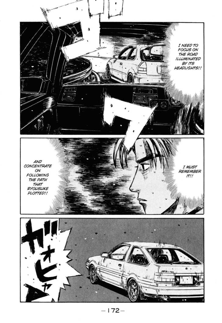 Initial D 255 Page 3