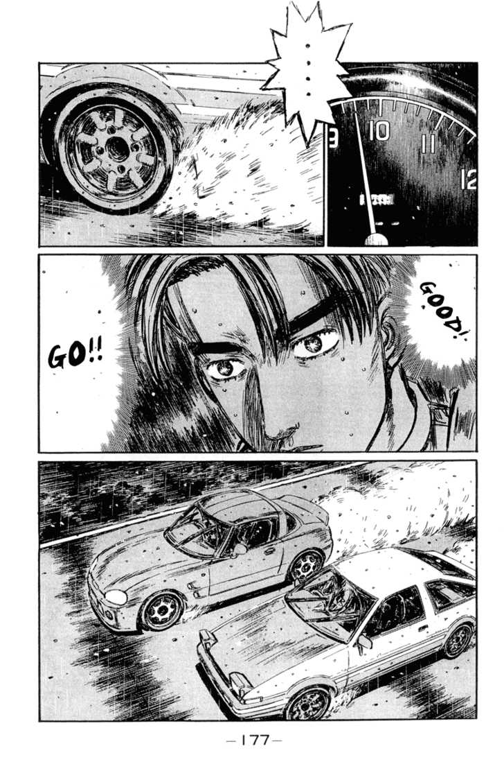 Initial D 302 Page 4