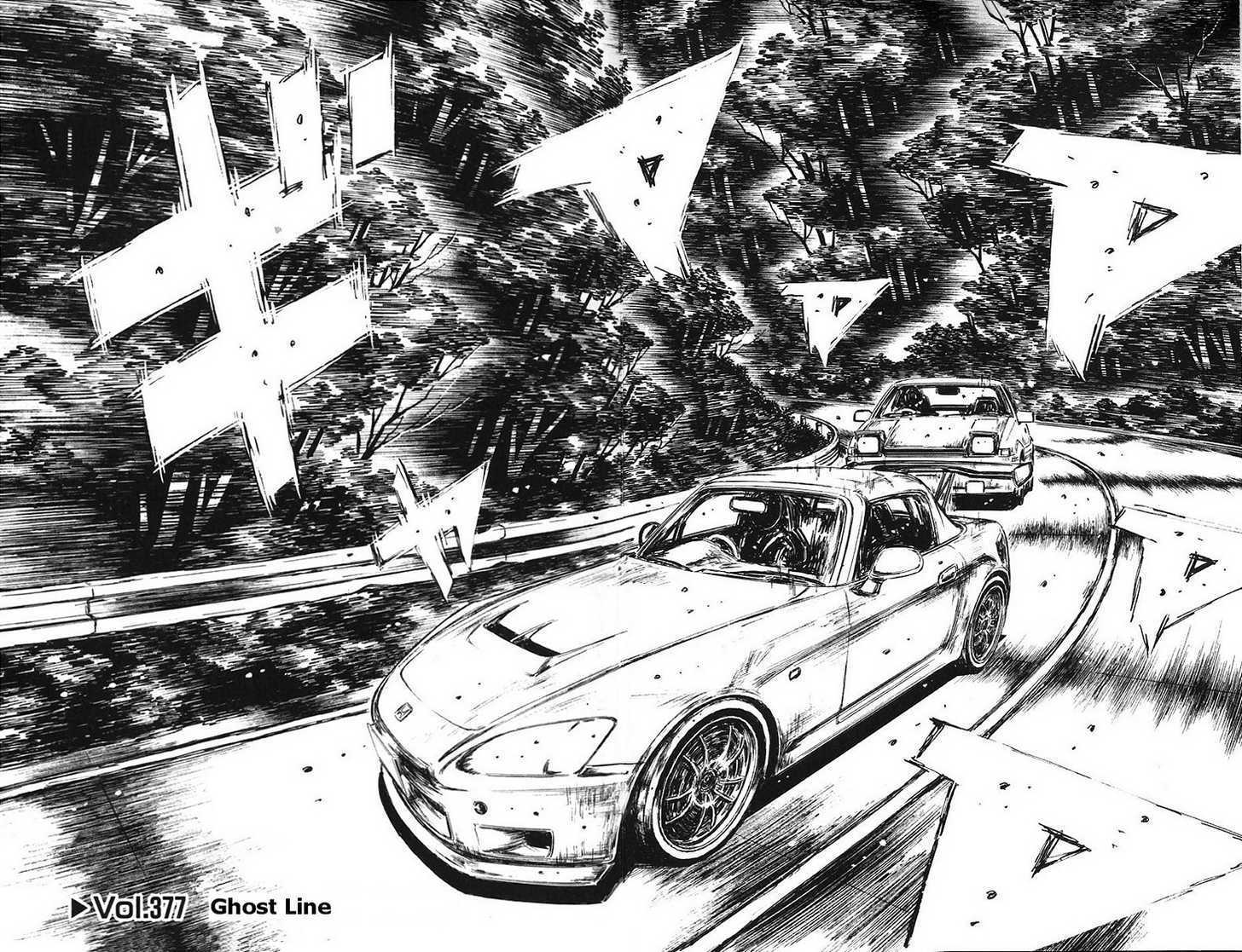 Initial D 377 Page 3