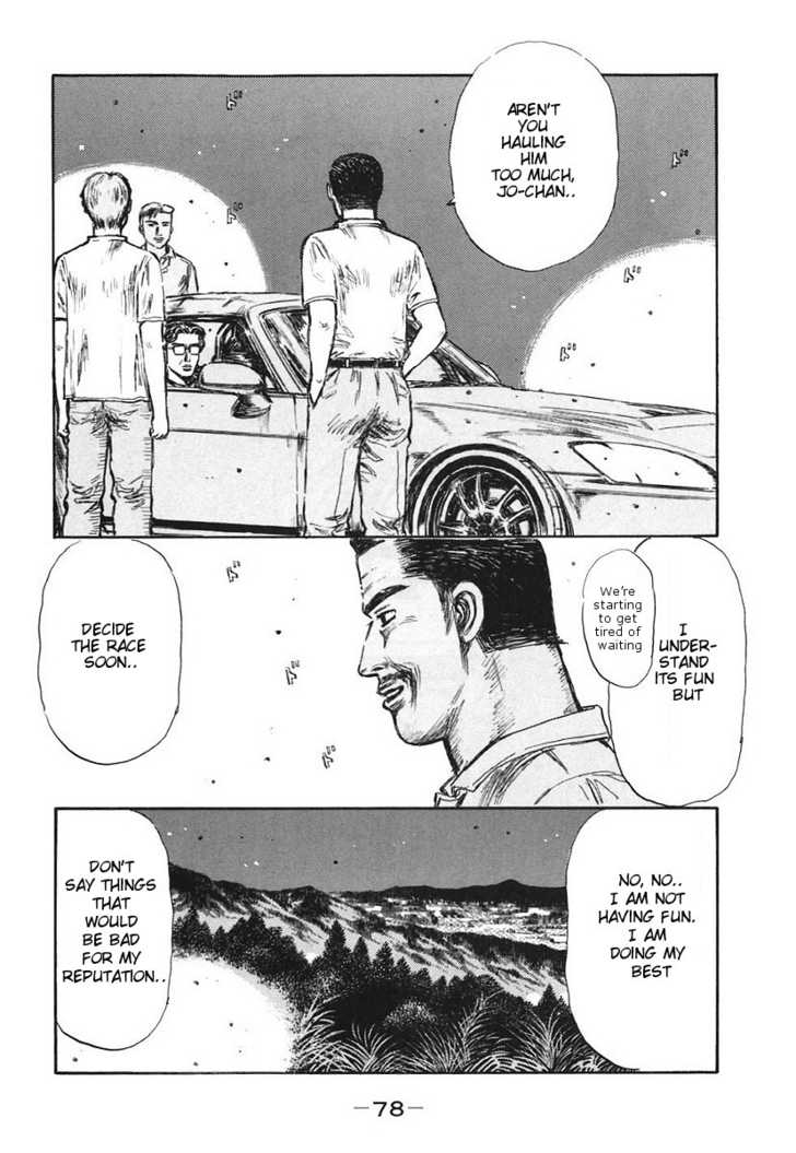 Initial D 380 Page 2