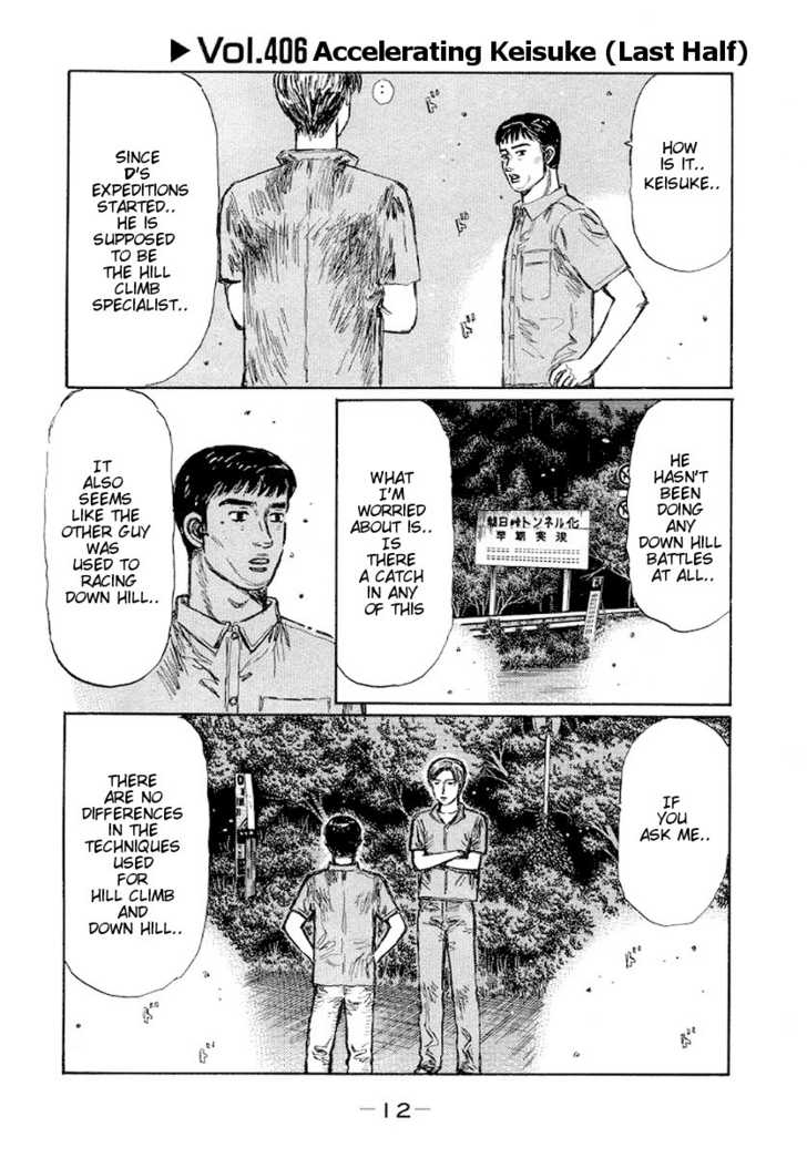 Initial D 406 Page 1