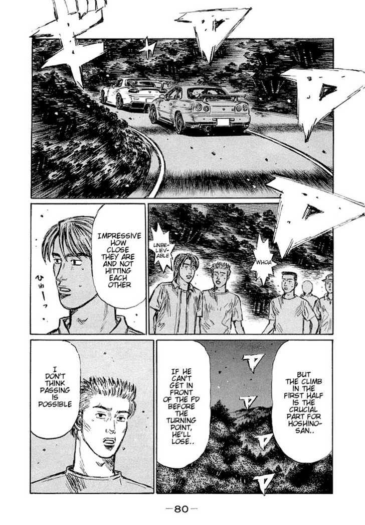 Initial D 412 Page 3