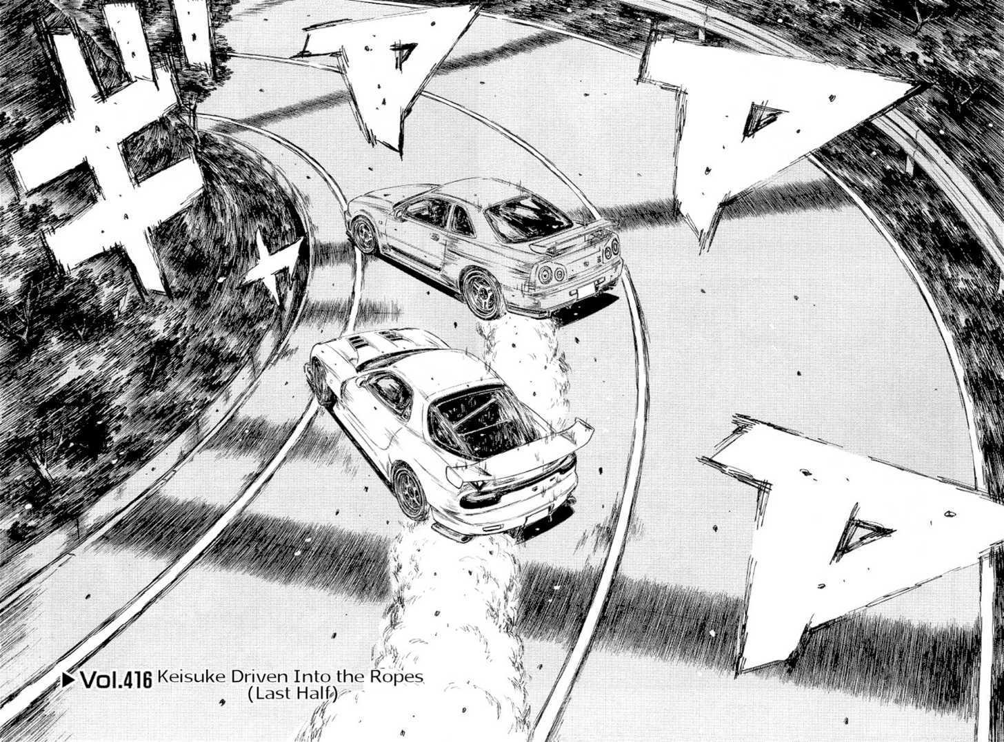 Initial D 416 Page 2
