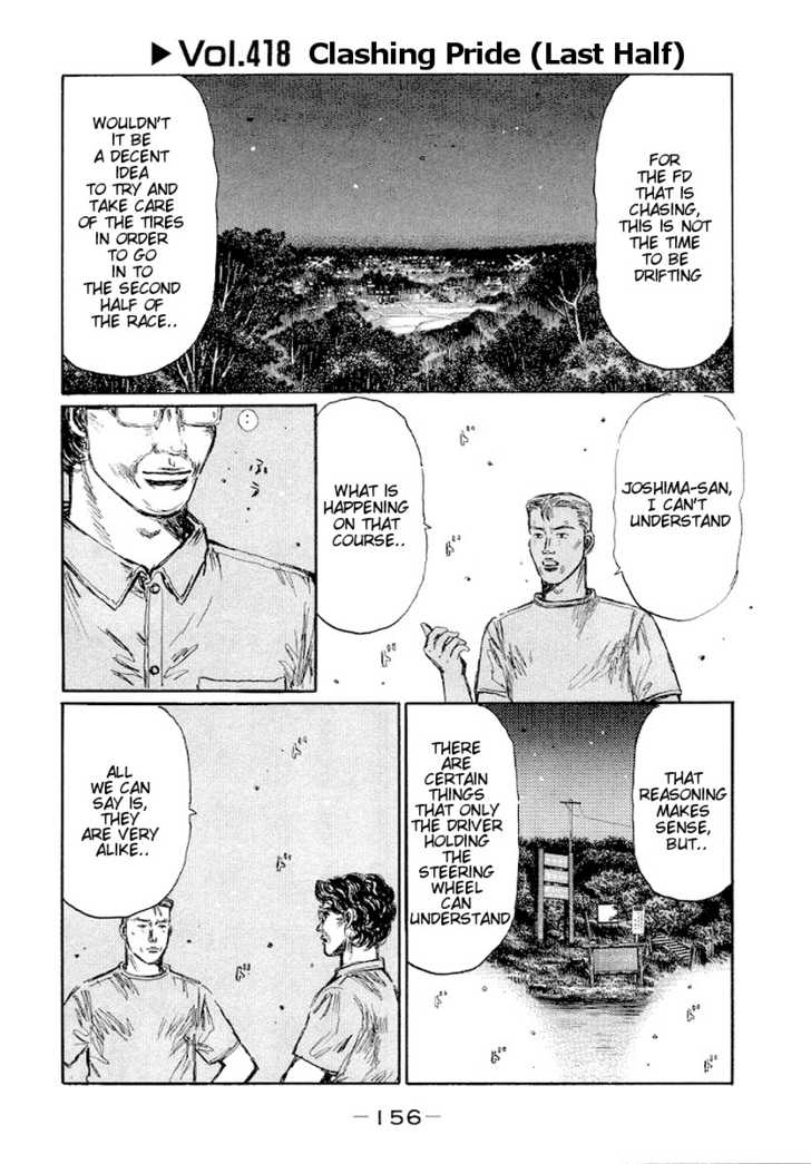 Initial D 418 Page 1