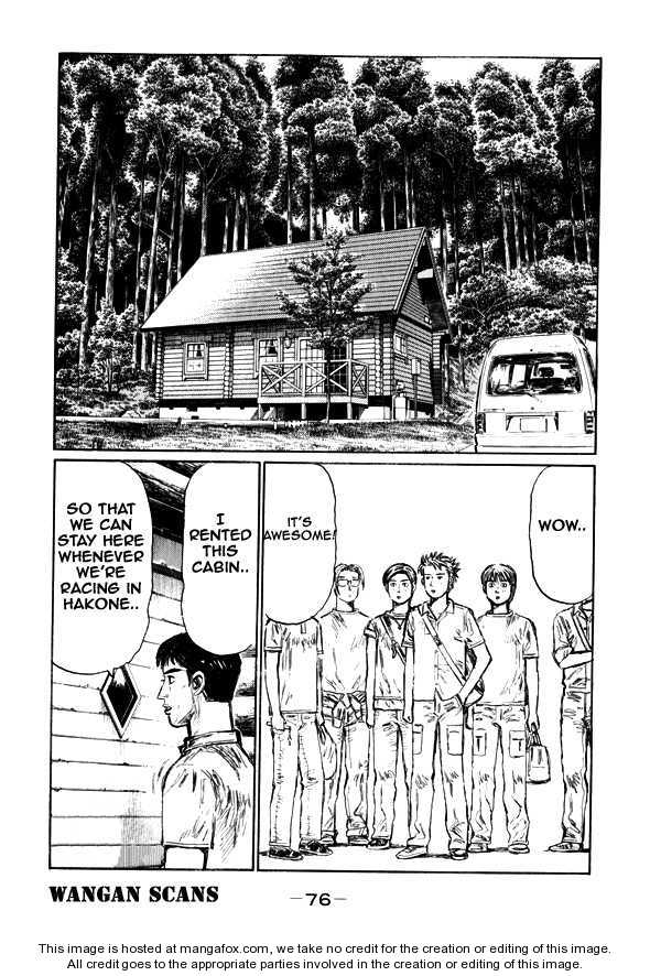 Initial D 494 Page 2