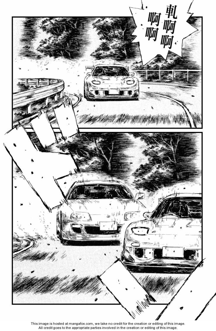 Initial D 534 Page 2